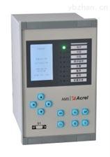 AM5-C中压保护装置