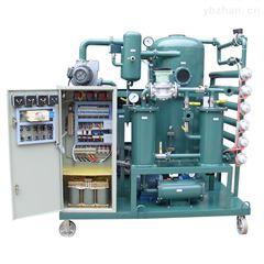 厂家直售高效真空滤油机