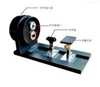 AWA6153S+型低频耦合腔(声学校准器)