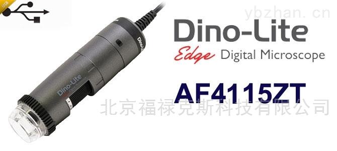 AF4115ZT-AF4115ZTL便攜式無線WIFI視頻顯微鏡