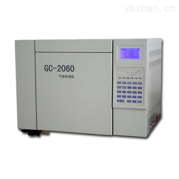 GC-2060系列气相色谱仪报价