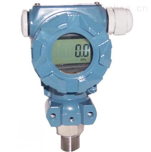 2088-壓力變送器0-20kPa