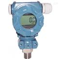 消防水管壓力監測壓力變送器