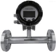 NEXON氣體質量流量計 FCM50系列 畢爾途