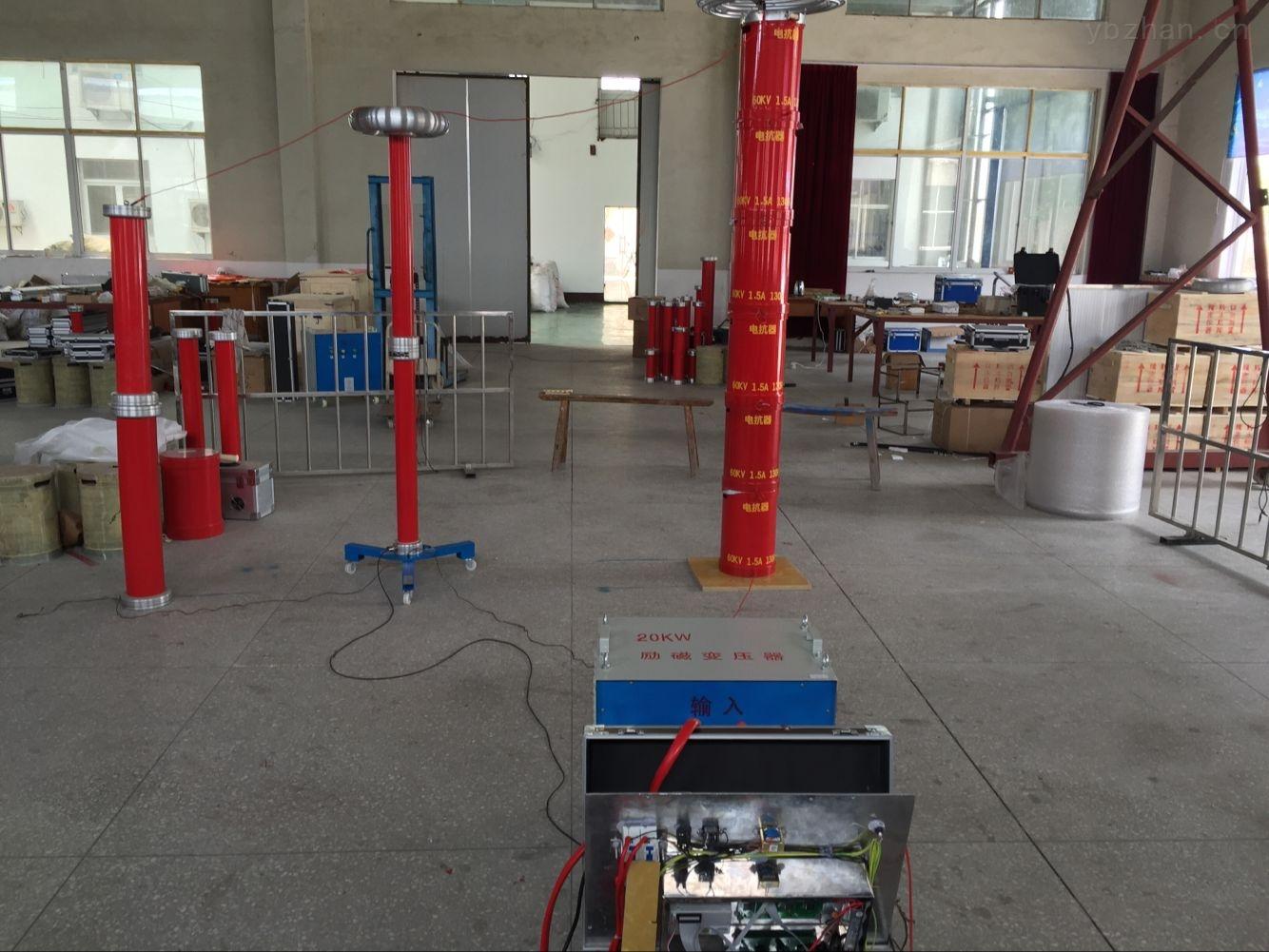 35KV变频串联谐振试验成套装置
