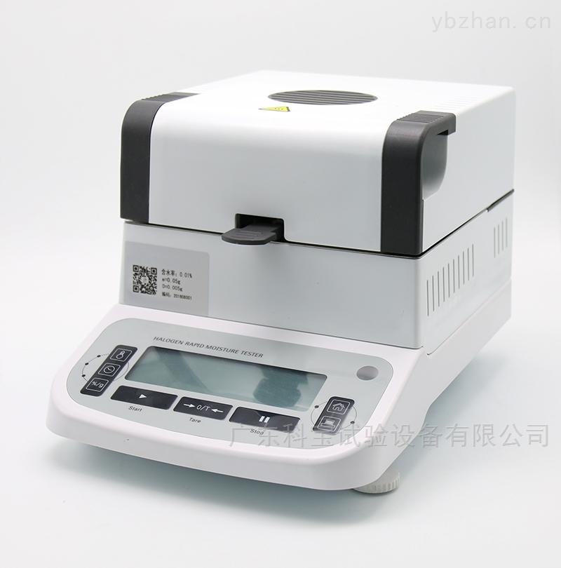 东莞塑胶颗粒快速水分測定儀