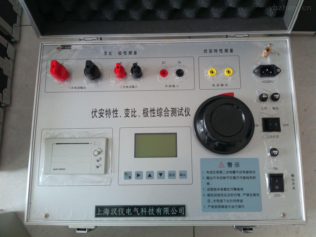 出租精密設備互感器伏安特性測試儀