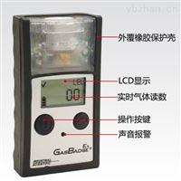 聊城供應英思科GB90便攜式可燃氣體檢測儀