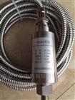 SE930-A01-B02-C01-D02防爆一体化压电式振动变送器
