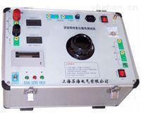 互感器特性综合测试仪/伏安特性测试仪/电流互感器变比极性测量