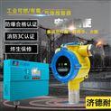 实验室氯甲烷浓度报警器