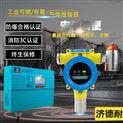 煉鐵廠車間汽油濃度報警器