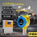 炼铁厂车间二氧化碳泄漏报警器