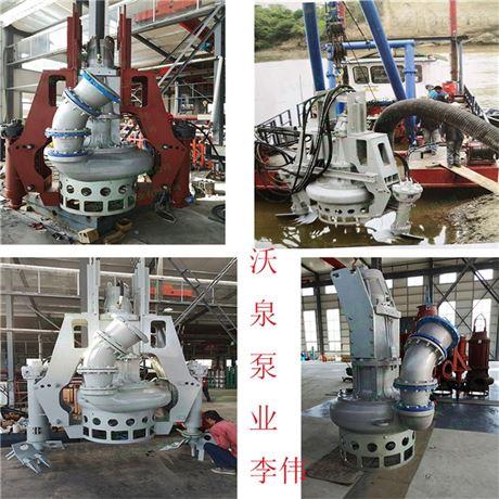 带搅拌耐磨挖掘机液压渣浆泵 新一代