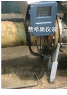 MIK-1158H液體外夾式超聲波流量計