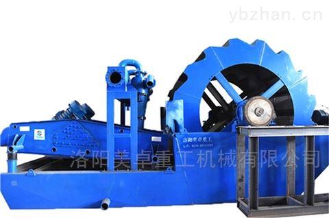 广州洗砂机报价 广东洗砂设备多少钱一台