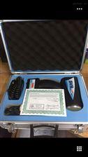 美国Decatur美国德卡托SVR电波流速仪