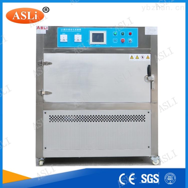 电路板紫外光老化试验箱