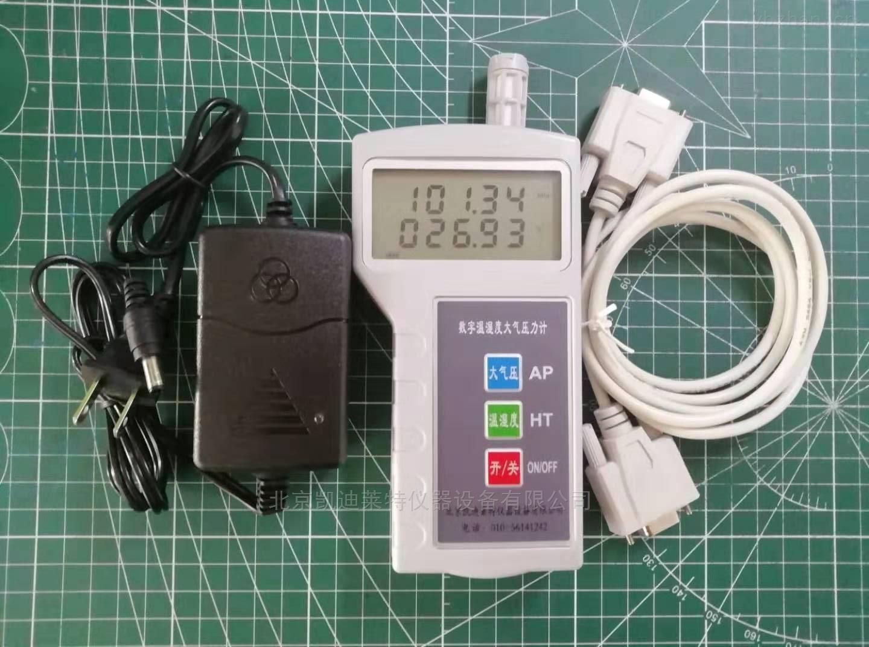 KDYM3-03-北京车检所环境参数自动采集系统重量轻