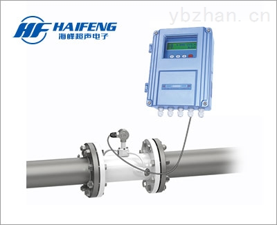黄山市厂家专业生产分体管段式超声波流量计/分体式超声波流量计厂家价格