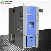 干电池高低温防爆测试试验设备