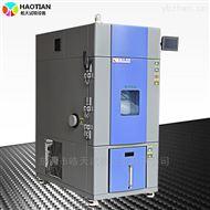 THA-225PF高低温温控模拟环境老化检测试验机试验箱