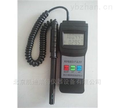 KD-102北京数字温湿度大气压力计便携式操作简便