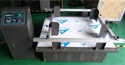 专业包装箱模拟运输振动台厂家