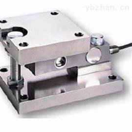 20t高精度称重传感器 动载防水料仓电子秤