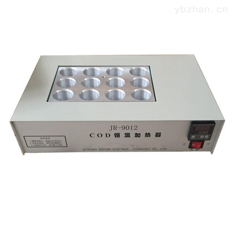 -9012-COD恒温装置 加热电热消解仪 标准COD