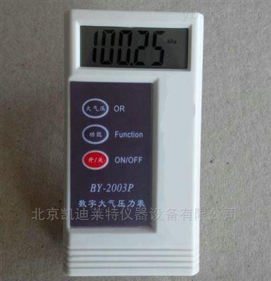 BY-2003P北京凯兴德茂数字式大气压力计体积小质量轻