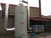 天津锅炉废气处理设备 锅炉脱硫塔厂家