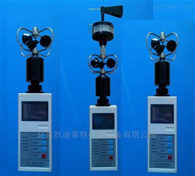 FYF1北京手持式风向风速仪带手提铝合金箱子