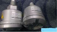 日本能研MWS-SR-1 MWS-TR-1微波料位开关