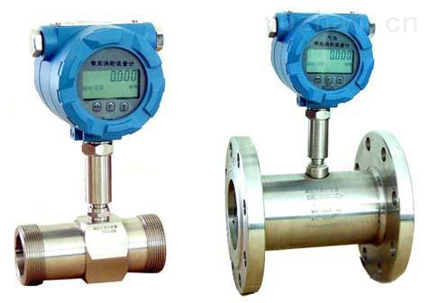 二线制4-20mA信号涡轮流量传感器价格