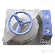 BKQ-B75II立式医用高压蒸汽灭菌器