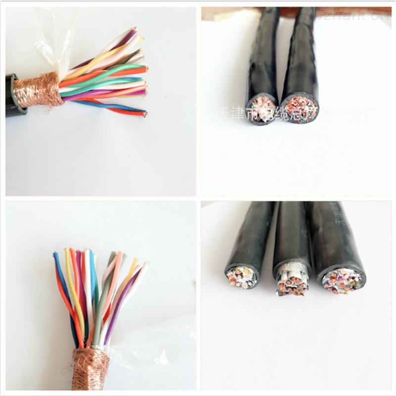KVV32,MKVV32控制電纜