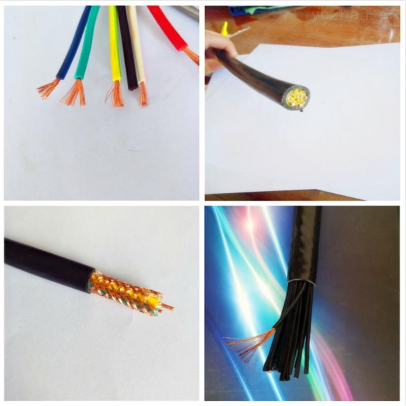 30對礦用通信電纜 MHYAV 10*2*0.6