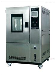 惠州快速升降溫試驗箱廠家