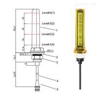 耐高温多点式水位检测传感器高精度防腐蚀