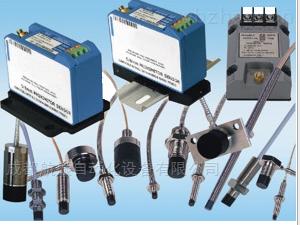 電渦流軸位移傳感器