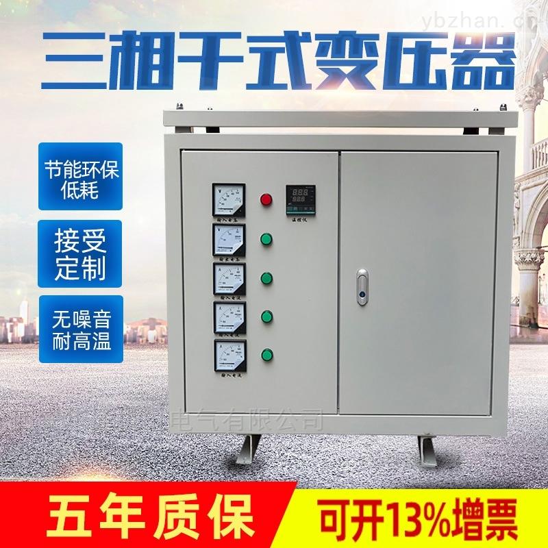 SG-200KVA-寶雞690V變380V三相干式隔離變壓器