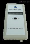 RR-9720气压计