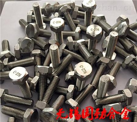 双向不锈钢标准紧固件-供应双向不锈钢全螺纹螺栓