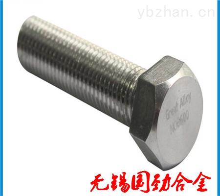 1Cr18Ni12Mo2Ti内六角螺栓-定做1Cr18Ni12Mo2Ti标准