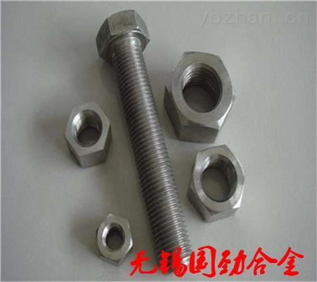 SUSXM7非标紧固件-定做SUSXM7双头螺栓