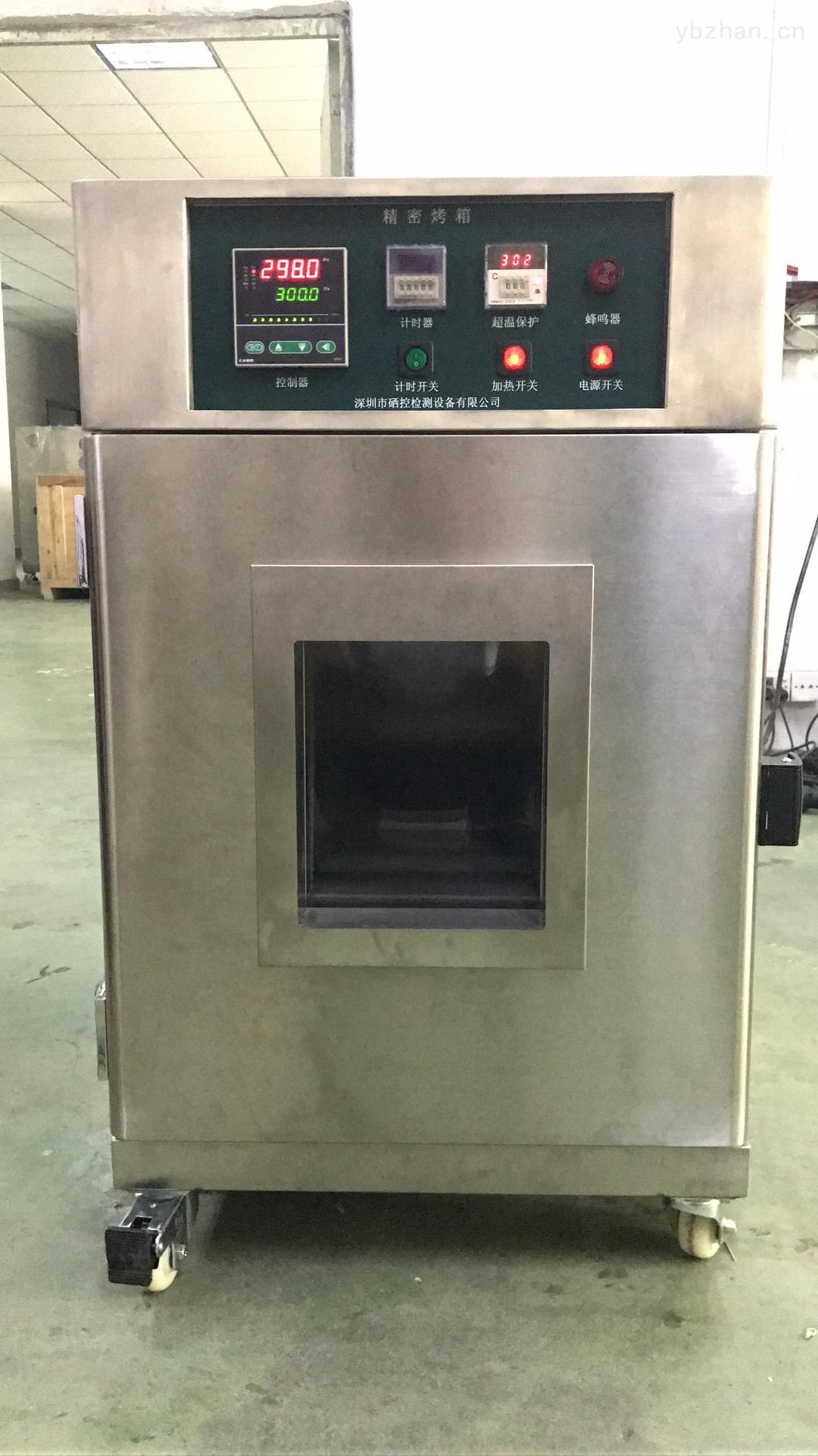 高温老化试验箱精密烤箱厂家直销