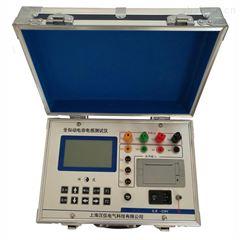 出售租凭新型承试电容电感测试仪