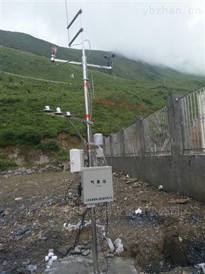 KDQX北京凯兴德茂高精度数字气象站
