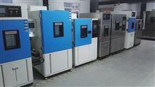 北京廠家批發高低溫交變濕熱箱